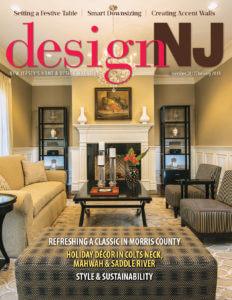 Design NJ 2017